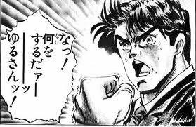 naniwosuruda.jpeg