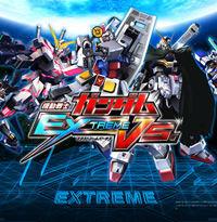 EXVS_PS3.jpg