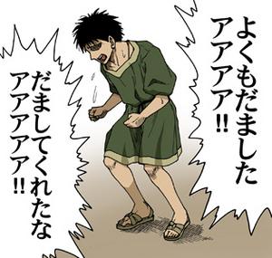 Yokumo.jpeg